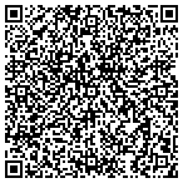 QR-код с контактной информацией организации Выгодный ремонт