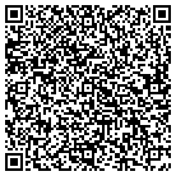 QR-код с контактной информацией организации 2NATALI