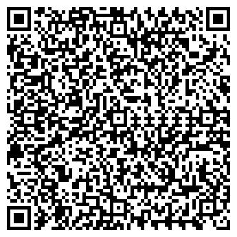 QR-код с контактной информацией организации ООО ГИДРОМАШ НПП
