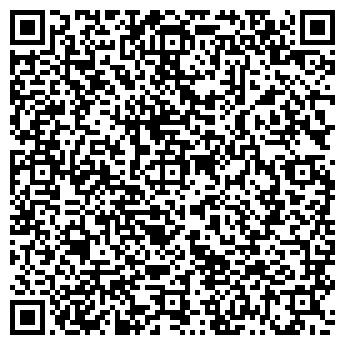 QR-код с контактной информацией организации ЭВИКЕМ, ПКФ, ООО
