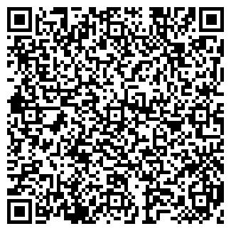 QR-код с контактной информацией организации МАКСИТЕРМ