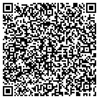 QR-код с контактной информацией организации ООО АБРИАС РП