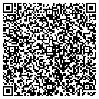 QR-код с контактной информацией организации ОДС-231