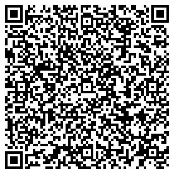 QR-код с контактной информацией организации Амурский пар