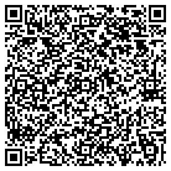 QR-код с контактной информацией организации Сауна на Заводской