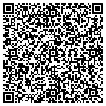 QR-код с контактной информацией организации ООО БАРО И