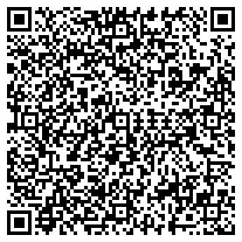 QR-код с контактной информацией организации МЕТАЛЛПЛАСТ, ООО