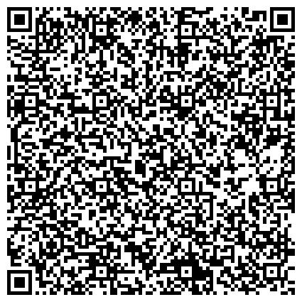 QR-код с контактной информацией организации УКРНИИНТИЗ, УКРАИНСКИЙ ГОЛОВНОЙ ПРОИЗВОДСТВЕННЫЙ НИИ ИНЖЕНЕРНО-ТЕХНИЧЕСКИХ И ЭКОЛОГИЧЕСКИХ ИЗЫСКАНИЙ, ГП