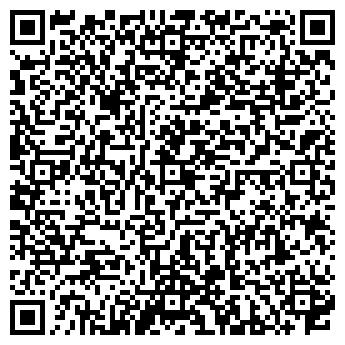 QR-код с контактной информацией организации ДЕТСКИЙ САД № 158