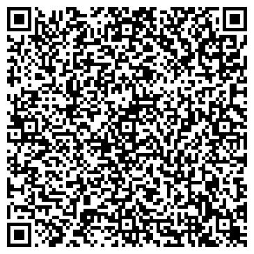 QR-код с контактной информацией организации ООО Мой бассейн
