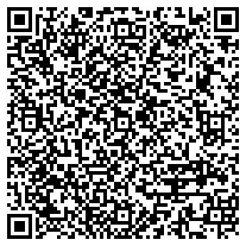 QR-код с контактной информацией организации ГУБАХАЖИЛСТРОЙ, ТОО