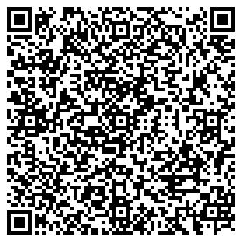 QR-код с контактной информацией организации ГУБАХАЖИЛСТРОЙ, ООО