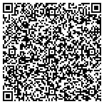 QR-код с контактной информацией организации ЖК «Серебряный ручей»