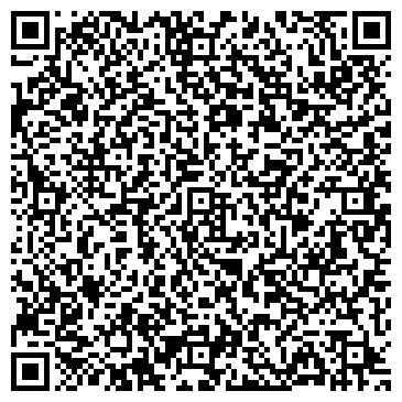 QR-код с контактной информацией организации Канцтовары 1-Сорт