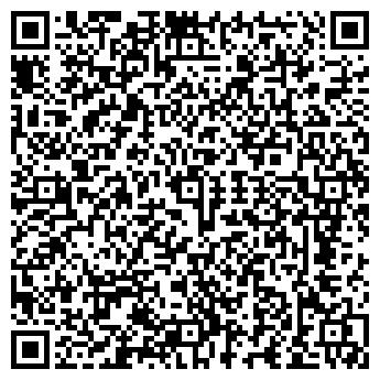 QR-код с контактной информацией организации ОДС-33