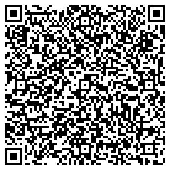 QR-код с контактной информацией организации ОДС-59