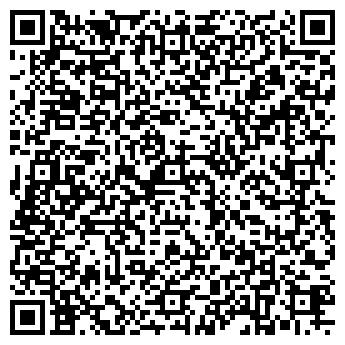QR-код с контактной информацией организации ОДС-227