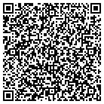 QR-код с контактной информацией организации ОДС-228