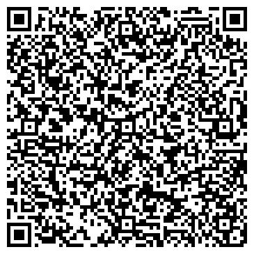 QR-код с контактной информацией организации ОДС-229