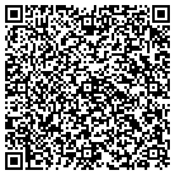 QR-код с контактной информацией организации ОДС-230