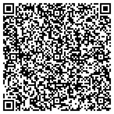 """QR-код с контактной информацией организации """"Глория"""""""