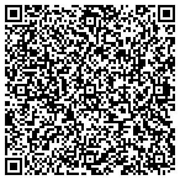 """QR-код с контактной информацией организации ОАО """"РЖД"""""""