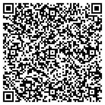 QR-код с контактной информацией организации ОДС-272
