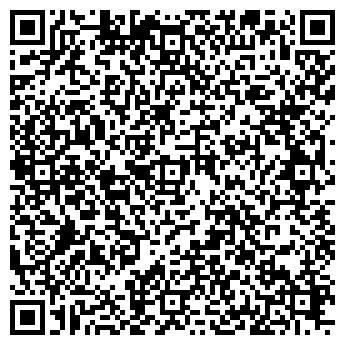 QR-код с контактной информацией организации ОДС-274