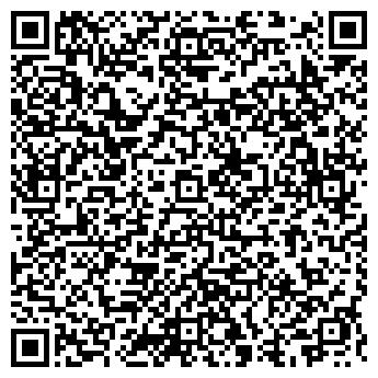 QR-код с контактной информацией организации ООО ТЕЛЕРАДИОСИСТЕМЫ