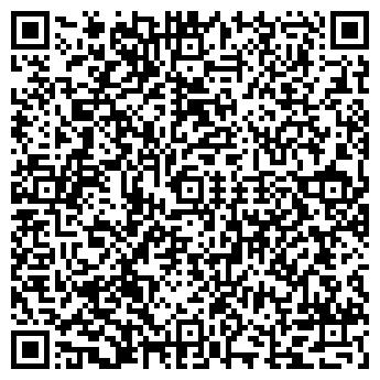 QR-код с контактной информацией организации ООО ТЕРРАСТАЙН