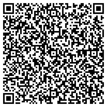 """QR-код с контактной информацией организации ООО Торговый Дом """"Леопак"""""""