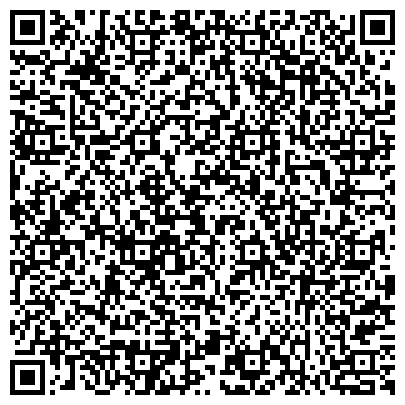 QR-код с контактной информацией организации ИНСТИТУТ МОНОКРИСТАЛЛОВ, НАУЧНО-ТЕХНОЛОГИЧЕСКИЙ КОМПЛЕКС НАН УКРАИНЫ, ГП