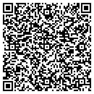QR-код с контактной информацией организации ЭРСИТ