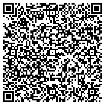 QR-код с контактной информацией организации СФЕРА, МАЛОЕ ЧП
