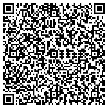 QR-код с контактной информацией организации ВАЛЬТЕР