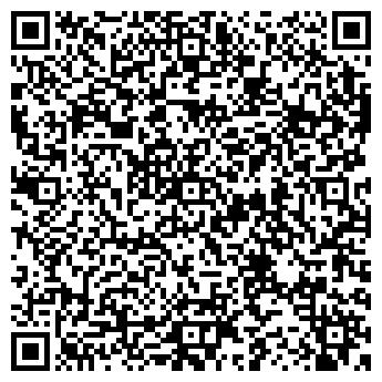 QR-код с контактной информацией организации ООО Анвайтис-Технолоджи