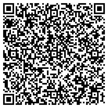 QR-код с контактной информацией организации ШКОЛА № 132
