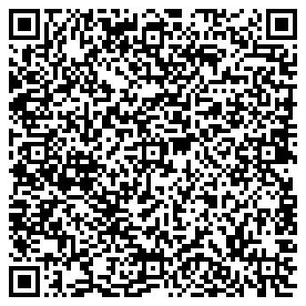 QR-код с контактной информацией организации ШКОЛА № 172
