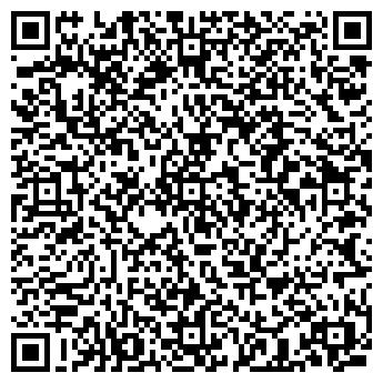 QR-код с контактной информацией организации Белый лебедь
