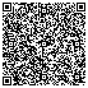 QR-код с контактной информацией организации Мадам Повари