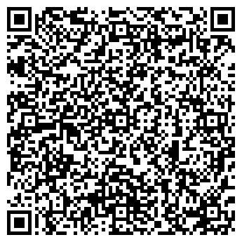 QR-код с контактной информацией организации ЭРИДАН Ф