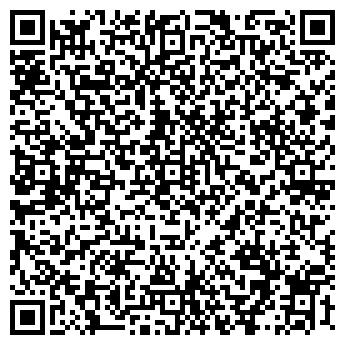 QR-код с контактной информацией организации ШКОЛА № 599