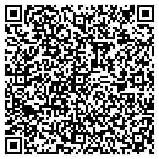 QR-код с контактной информацией организации Травмпункт