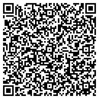 QR-код с контактной информацией организации ТКС, ФИРМА