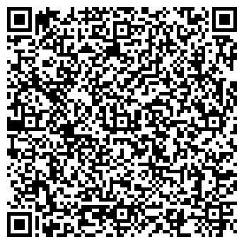 QR-код с контактной информацией организации АО «Стома»