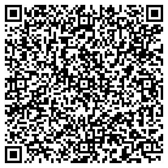 QR-код с контактной информацией организации ШКОЛА № 708