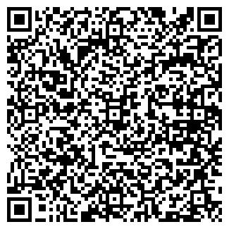 QR-код с контактной информацией организации Узор