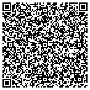 QR-код с контактной информацией организации ГОРОДСКАЯ ПОЛИКЛИНИКА № 97