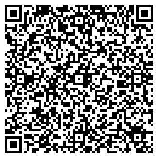 QR-код с контактной информацией организации ЭЛВА, ООО