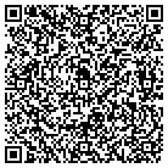 QR-код с контактной информацией организации ПУЛЬСАР-92, ООО